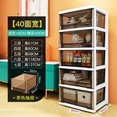 收納箱 玩具零食塑料箱家用衣服整理盒抽屜式收納櫃子儲物櫃【快速出貨】