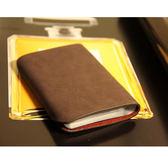 磨砂卡包銀行信用卡套多卡位簡約男女情侶卡片包名片包卡夾薄款小 【限時八五折】