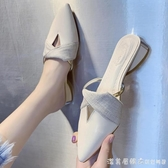 包頭半拖鞋女平底外穿網紅涼鞋女夏季2020新款百搭粗跟尖頭女單鞋 漾美眉韓衣