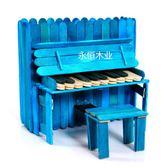幼兒園模型材料雪糕棒鋼琴兒童diy