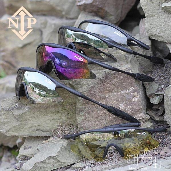 NIP軍迷戶外真人CS野戰防彈戰術護目鏡射擊騎行運動風鏡太陽眼鏡 潮男街