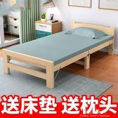 折疊床-可折疊床單人床家用成人簡易經濟型實木出租房兒童小床雙人午休床 完美情人精品館YXS
