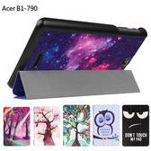 宏基Acer B1-790 平板電腦保護套 Iconia One 7 平板休眠皮套 卡通 彩繪卡斯特 三折 外殼丨麥麥3C