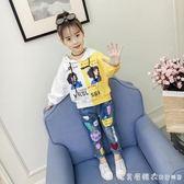 女童秋裝套裝2018新款潮衣韓版兒童連帽T恤牛仔褲女孩時髦洋氣兩件套 漾美眉韓衣