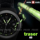 Traser H3美軍陸軍軍用錶(P5900)【AH03001】99愛買生活百貨