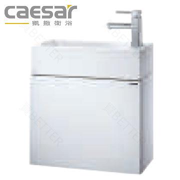 【買BETTER】凱撒面盆/壁掛式浴櫃/面盆浴櫃組 LF5239A/BT460C方形面盆浴櫃組 / 送6期零利率