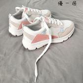 女生運動鞋學生女韓版透氣休閒鞋