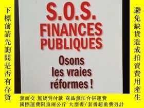 二手書博民逛書店S.O.S罕見Finances Publiques (法文原版)Y12800 Jean Arthuis Cal
