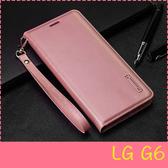 【萌萌噠】LG G6 (H870)  韓曼 真皮側翻皮套 全包邊防摔 矽膠軟殼 插卡 掛繩 手機套 皮套