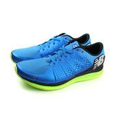 NEW BALANCE FuelCell 運動鞋 跑鞋 輕量 避震 藍色 男鞋 MFLCLBL no281