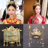 新娘髮飾 髮冠中式復古結婚金色頭飾鳳冠流蘇髮簪耳環套裝秀禾禮服髮飾
