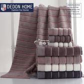 浴巾 條紋加大加厚純棉全棉成人家用舒適柔軟吸水大不掉毛 俏腳丫