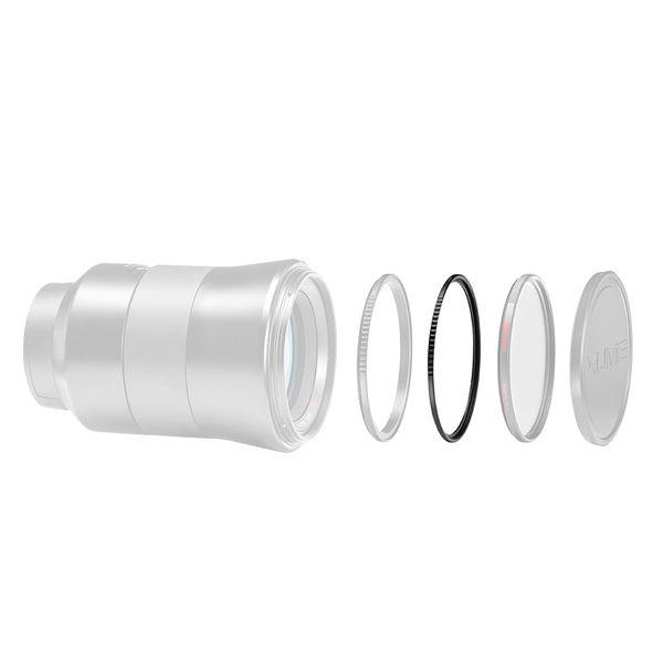 Manfrotto Xume 67mm Filter Holder 磁吸 濾鏡轉接環 MFXFH67 公司貨