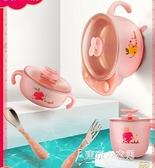 現貨 【五件套】寶寶輔食碗兒童餐具嬰兒碗勺套裝吸盤碗316不銹鋼注水保溫碗 【快速出貨】