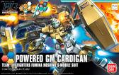 鋼彈模型 HG 1/144 鋼彈創鬥者 重裝高出力型吉姆  TOYeGO 玩具e哥