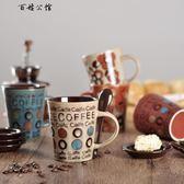 瓷創意鼓型陶瓷杯杯咖啡杯家用馬克杯水杯  百姓公館