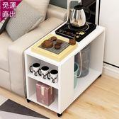 茶几邊幾客廳角幾可移動小茶幾簡約迷你沙發邊桌邊櫃床頭櫃茶桌小桌子