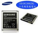 【免運費】【小奇機原廠電池】三星 Core Prime G360H SM-G360 J2 SM-J200Y【EB-BG360CBC】