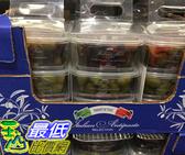 [COSCO代購 需低溫宅配] C116269 MADAM OLIVA TRIO 綠橄欖 黑橄欖,綜合936公克