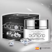[1入體驗包] 歐洲頂級醫美DEC鑽石/0.05克拉鑽石無瑕透亮精華霜5ml