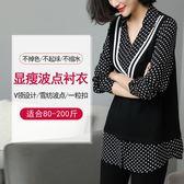 【新年鉅惠】大碼女裝胖妹妹2018春裝新款胖MM遮肚上衣打底衫V領襯衫200斤T恤