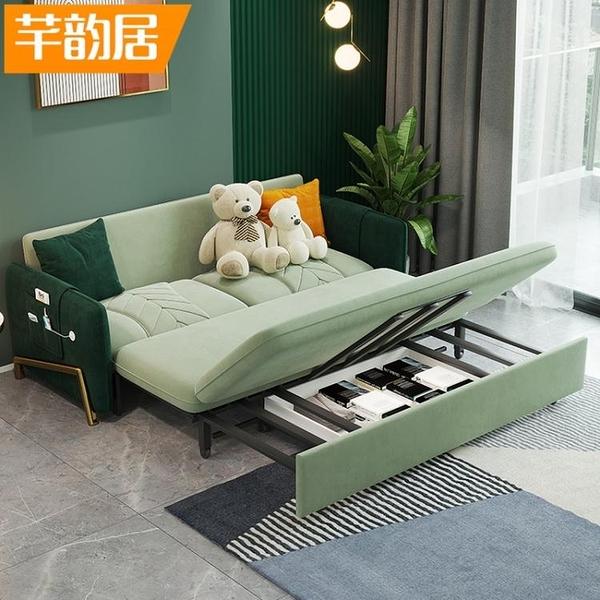 可摺疊沙發床兩用多功能時尚伸縮單雙人輕奢客廳書房小戶型網紅款 {免運}