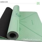 瑜伽墊女防滑無味家用加厚加寬66CM加長初學者男健身瑜珈墊子 免運快出