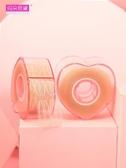 瑪朵思黛小紅書林允推薦隱形蕾絲網紋雙眼皮貼小橄欖形無痕網紗貼 城市科技