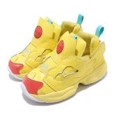 Reebok 慢跑鞋 Fury INF 黃 橘 童鞋 小童鞋 襪套式 運動鞋【ACS】 EG6267