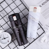 大理石保溫瓶 304不鏽鋼 彈蓋杯 雙層真空 保溫杯 保溫瓶 大理石紋 不鏽鋼瓶【RS891】