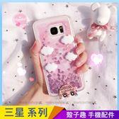 雲朵流沙殼 三星 A8 A8+ 2018 手機殼 粉色小汽車 立體卡通  保護殼保護套 防摔軟殼