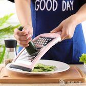多功能刨絲器不銹鋼家用土豆切菜切絲神器廚房擦菜板刮絲器 娜娜小屋