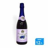 七星藍莓汽泡香檳飲料750mlx12入/箱【愛買】