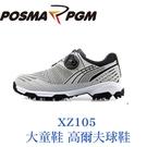 POSMA PGM 童鞋 大童鞋 高爾夫球鞋 網布 舒適 透氣 灰 白 XZ105GBGRY