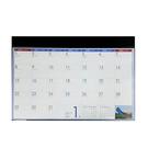 2020 4K桌墊月曆-數量有限.售完為...