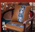 坐墊 中式椅子涼席墊防滑夏季紅木沙發坐墊屁墊透氣海綿墊餐椅圈椅座墊
