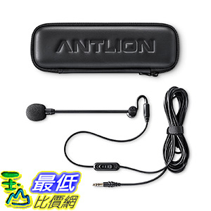 [美國直購] Antlion MODMIC 麥克風 Audio ModMic Attachable Boom Microphone