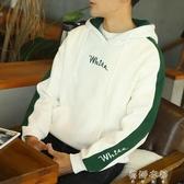 男士連帽連帽T恤韓版潮流春秋學生套頭衫上衣服寬鬆外套 蓓娜衣都