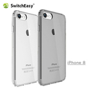 SwitchEasy Crush iPhone 8 /  iPhone 7吸震防摔保護殼
