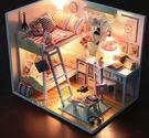 手工房間木質家居裝飾品小屋禮品可愛創意結婚生日禮物擺件女生liv【樂享生活館】
