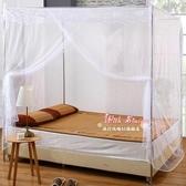蚊帳 帶落地支架雙人蚊帳1.5米公主風1.8m床2家用網紅加厚密紋賬單開門T 9色