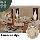【新竹清祥家具】HSH-816-經典雅緻歐式新古典絨 布沙發 (1+2+3)