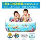 艾高折疊充氣兒童游泳池家用池嬰兒洗澡玩具大號小孩室內加厚戲水