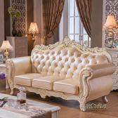 歐式真皮沙發客廳實木貴妃簡歐小奢華組合小戶型美式轉角整裝家具mbs「時尚彩虹屋」