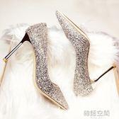 婚鞋女2019新款尖頭細跟高跟水晶鞋伴娘新娘銀色亮片女結婚禮服鞋 YTL  韓語空間