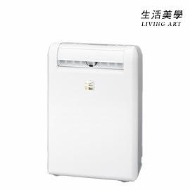 日本製 三菱 MITSUBISHI【MJ-M120RX】除濕機 適用14坪 衣類乾燥 冬季模式 (MJ-E120AN-TW)
