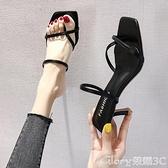 高跟拖鞋網紅涼拖鞋女外穿2021新款夏季時尚韓版套指細跟百搭仙女高跟涼拖  新品【99免運】
