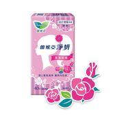 【蕾妮亞】淨妍護墊浪漫玫瑰微香(40片 x 24入)