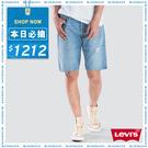 Levis 男款 501經典排釦牛仔短褲 / 破壞 / 輕磅 / 無彈性