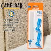 [公司貨] Camelbak 兒童水壺 吸管咬嘴組 2入裝 天空藍;蝴蝶魚戶外